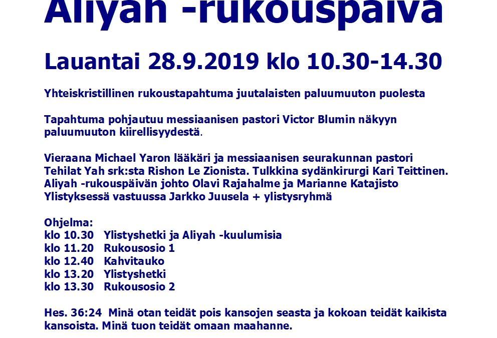 LA 28.9. Alija rukouspäivä juutalaisen kansan paluumuuton puolesta-KATUKAPPELI klo 10.30