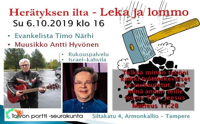 SU 6.10.2019 Leka ja lommo – Herätyksen ilta klo 16 – Timo Närhi