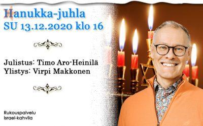 SU 13.12.2020 klo 16 Hanukka-juhla – Timo Aro-Heinilä