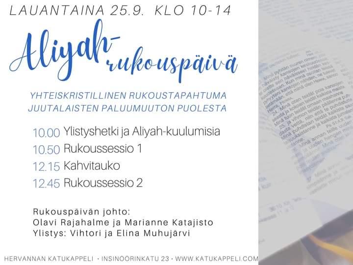 Alija-rukouspäivä juutalaisten paluumuuton puolesta – Katukappeli 25.9.2021 klo 10-14
